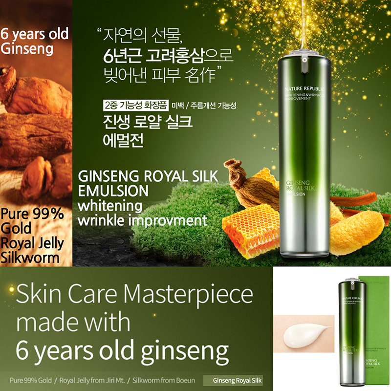 Sữa Dưỡng Nature Republic Ginseng Royal Silk Emulsion 1